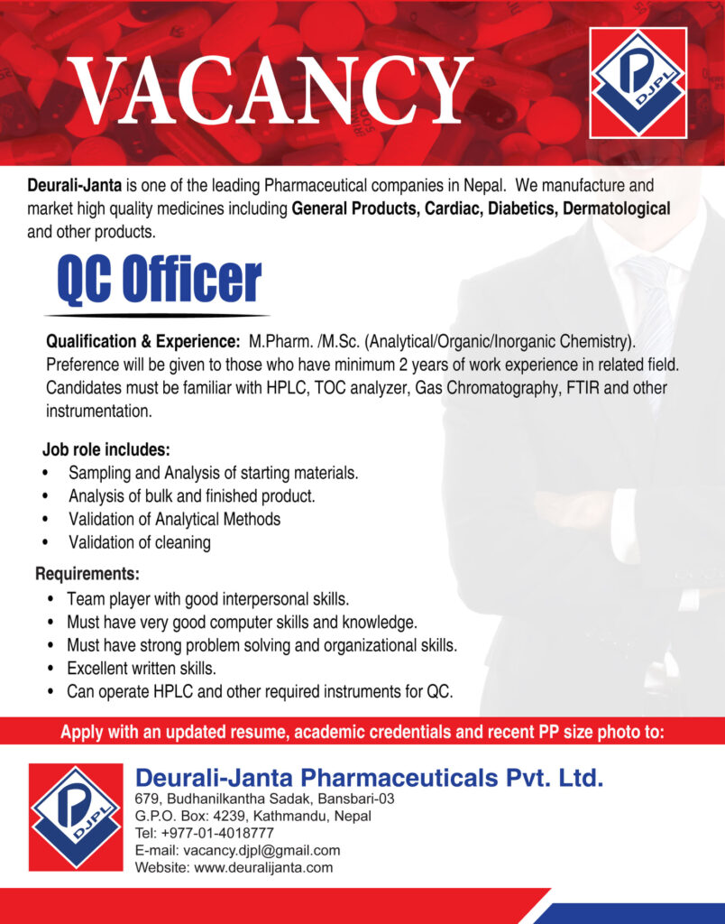 Vacancy Announcement Pharmacist