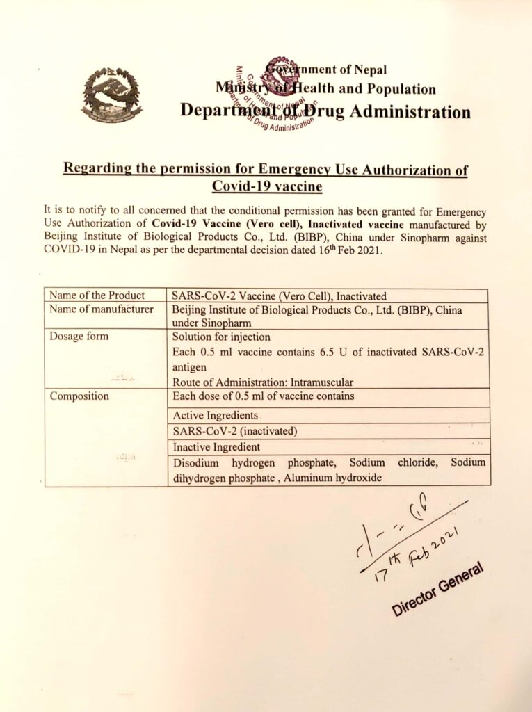 DDA has given Emergency use Authorization of Vero Cell vaccine in Nepal